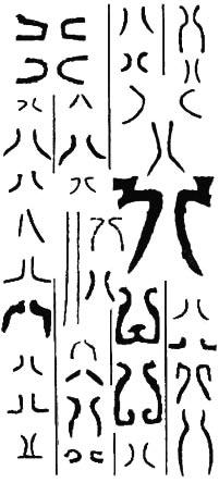 七个笔画的字-的含义 八字的笔划 八字的意义 八字的解释 八字的粤语发音 网络上最