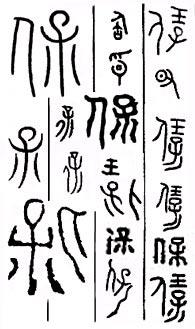 在线字典 包字的含义 包字的笔划 包字的意义 包字的解释 包字的粤语发