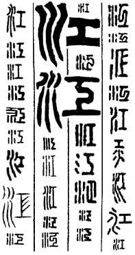 DAD(6) 笔画数:6,部首:氵,笔 ⊙ 姓名学字义清雅多才,中年劳累