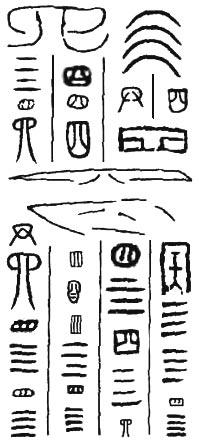 在线字典 失字的含义 失字的笔划 失字的意义 失字的解释 失字的粤语发