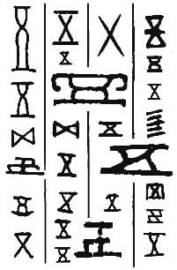笔画是五的字-的含义 五字的笔划 五字的意义 五字的解释 五字的粤语发音 网络上最