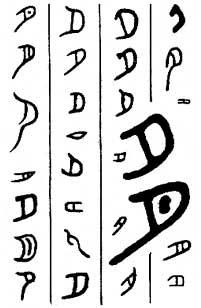 子字几笔画-的含义 夕字的笔划 夕字的意义 夕字的解释 夕字的粤语发音 网络上最