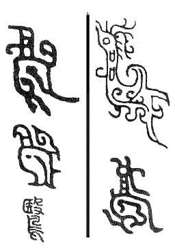 在线字典 齮字的含义 齮字的笔划 齮字的意义 齮字的解释 齮字的粤语发
