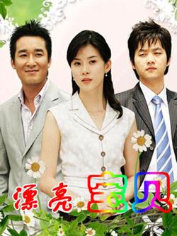 可爱的你; 央视8套电视连续剧,每晚10点播出的韩剧《可爱的你》