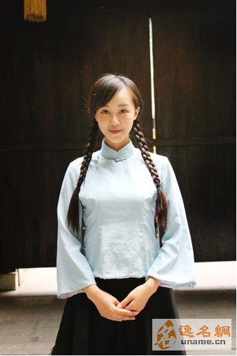 逸名網名人大全:藍盈瑩的照片,藍盈瑩的圖像資料,的圖片
