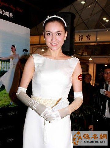 香港名模丽华_刘碧丽刘碧丽大尺度 刘碧丽三级 图片
