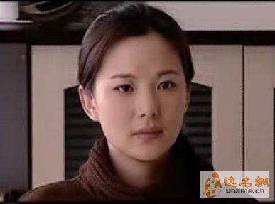 逸名网名人大全:咏梅的照片