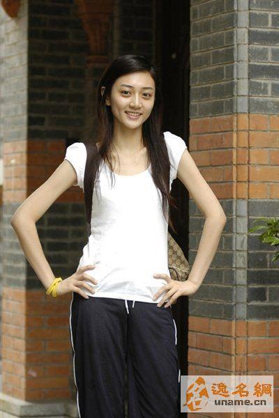 逸名网名人大全:潘之琳的照片