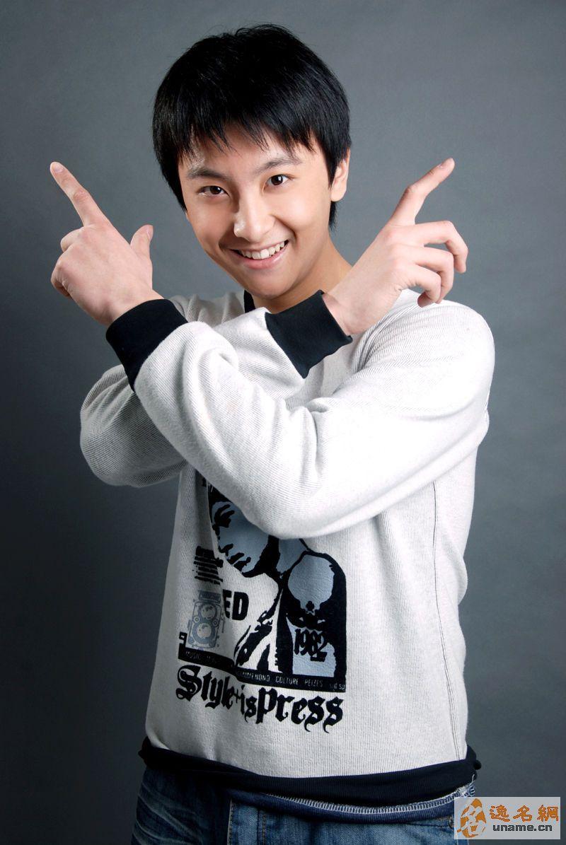 逸名网名人大全:牛骏峰的照片